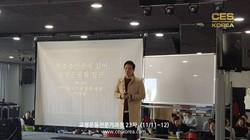 CES24차 4주차 교정운동전문가과정 (23)