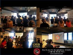 6차 CES PTC 퍼스널트레이너 과정 1주차 사진  (7)