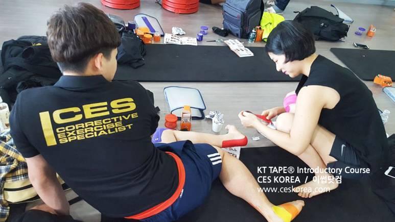 KTTAPE 4차 입문과정 CES KOREA (6)