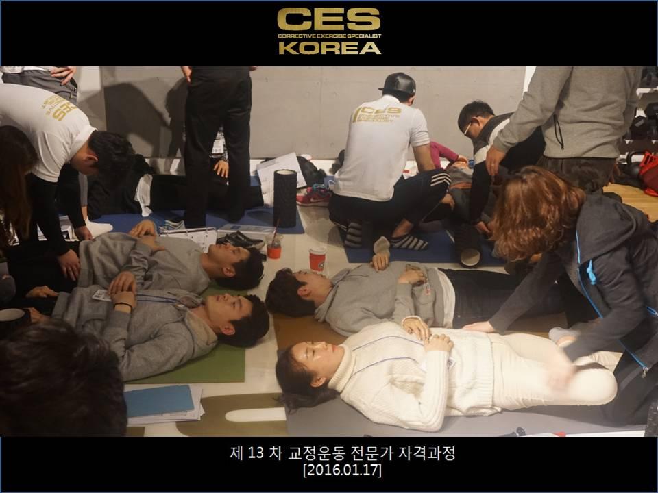 교정운동전문가과정 13기 3주차 0117 (11).JPG