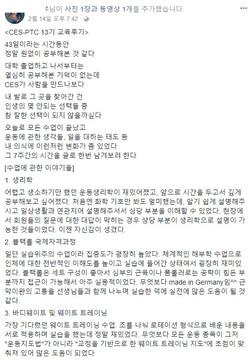 김용우선생님1