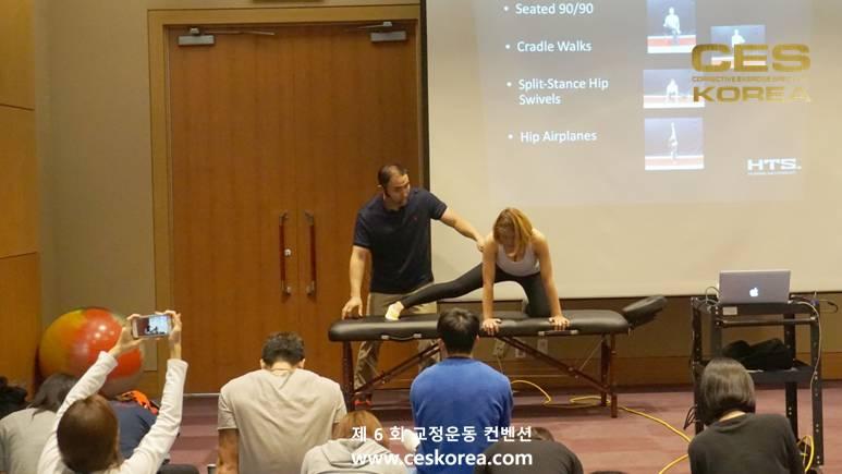 제6회 CESKOREA 교정운동컨벤션 (43)