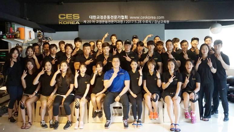교정운동 CES KOREA (40)