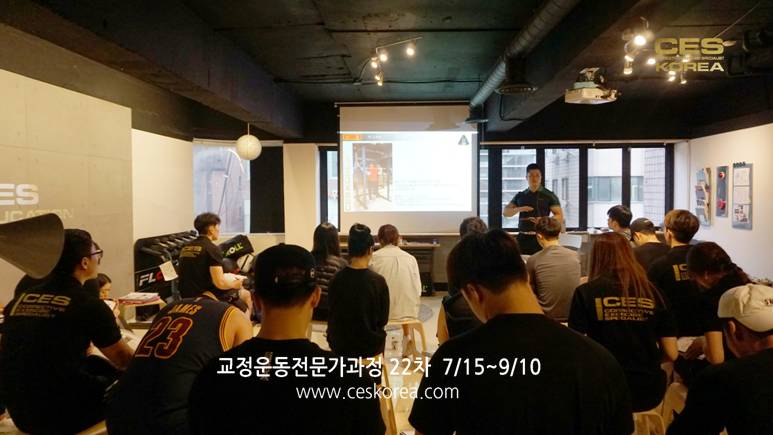 CES24 교정운동전문가과정 종강 (4)