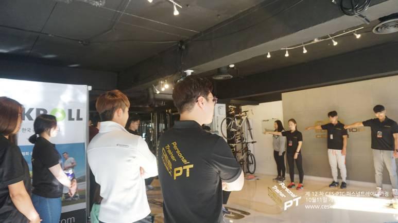 CES KOREA 퍼스널트레이너과정 12차  (8)
