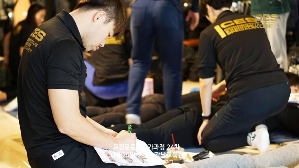 CES KOREA 24차 교정운동 8주차 (13)