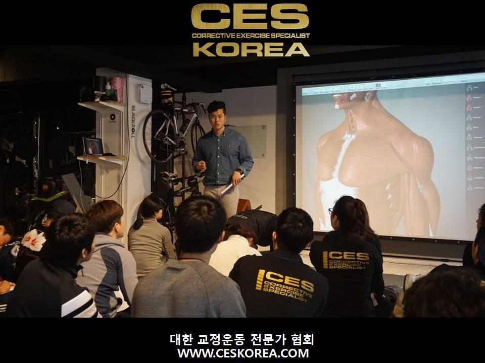 CES KOREA 12기 3주 (28).JPG