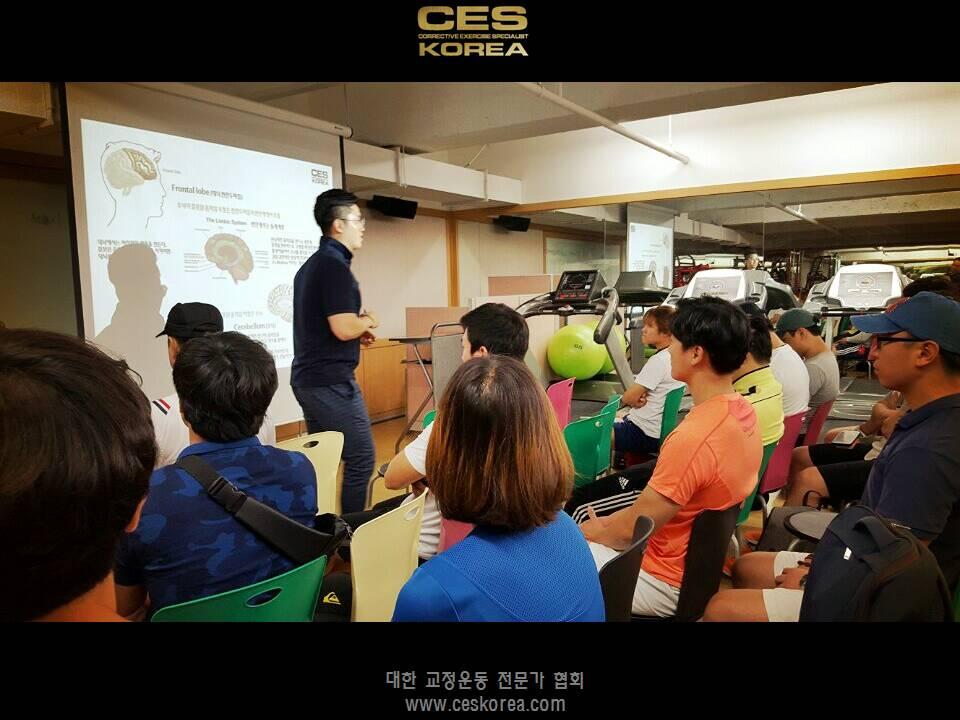 호서예전 생활스포츠 지도사 CES KOREA 유태근5.JPG
