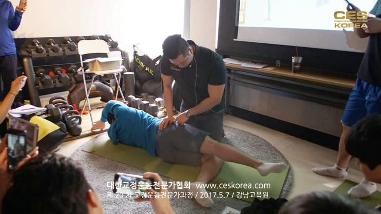 20차 CES KOREA 교정운동 6주차 (11)