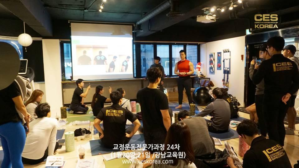 CES KOREA 24차 교정운동 8주차 (18)