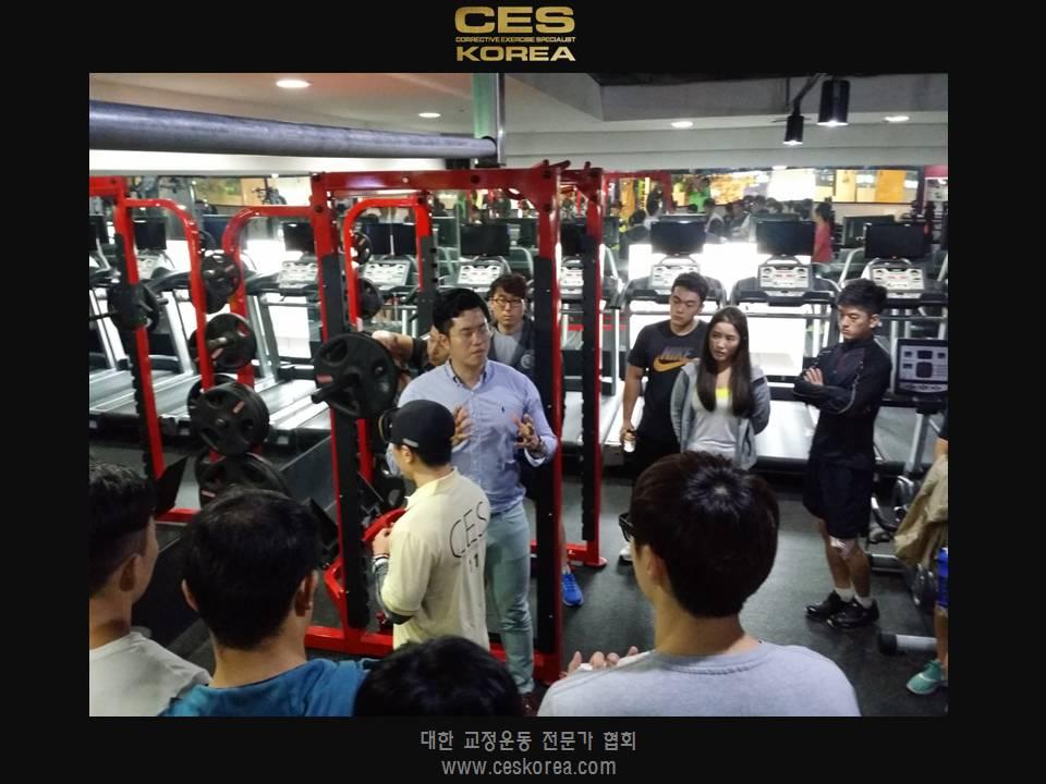 CES 교정운동교육 11기 부산 3주차 (5).JPG