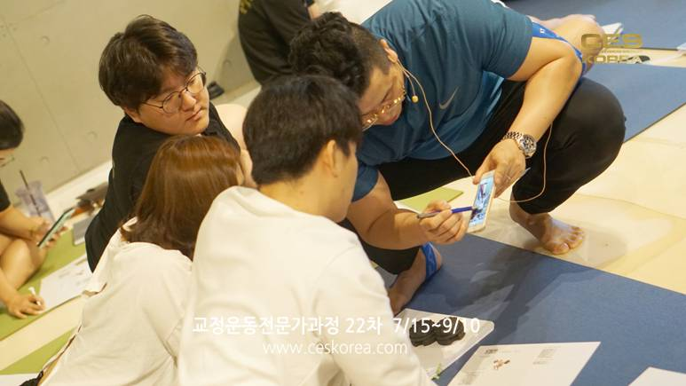CES KOREA 교정운동전문가 과정 22차 (21)