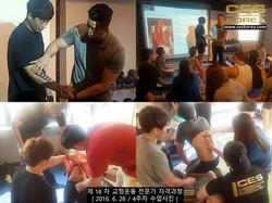CES KOREA 제16차 교정운동전문가 자겨과정 4주차 (10)