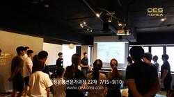 22기 교정운동전문가과정 CES KOREA (14)