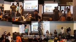 20차 CES KOREA 교정운동전문가 5주차 (10)
