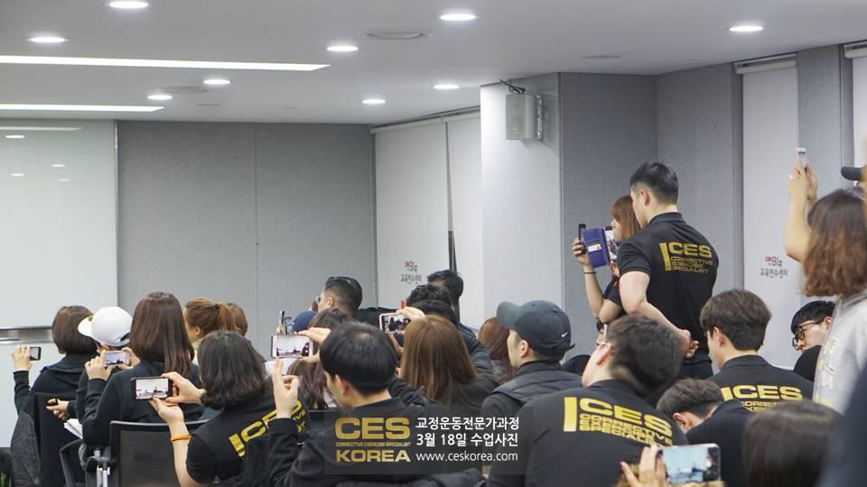 CES KOREA 25차 교정운동전문가과정 (11)
