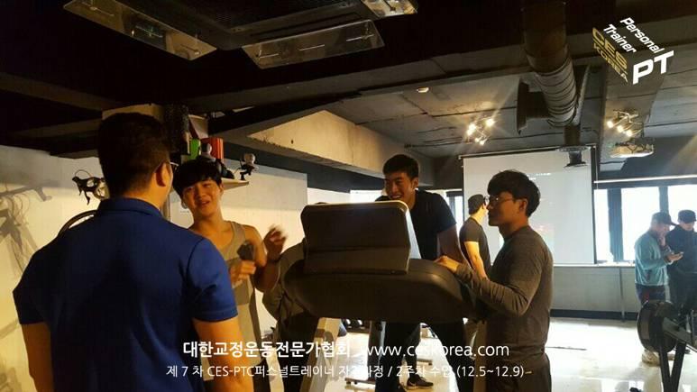 CES KOREA 퍼스널트레이너과정 PTC7기 2주차 (9)