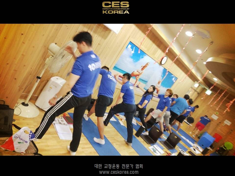 CES KOREA 대한교정운동전문가협회18.JPG