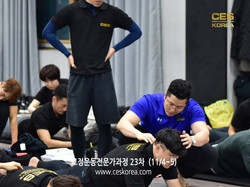 CES KOREA 교정운동23차 3주차 (8)