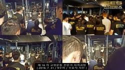 ces korea 16기 교정운동전문가 자격과정 수료식 (6)