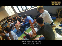 CES KOREA 16차 교정운동 전문가 과정 (26)