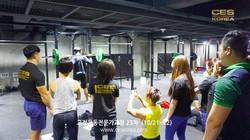 23차 CES KOREA 교정운동전문가과정 (36)