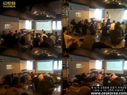 CES KOREA 16차 교정운동 전문가 자격과정 3주차  (14)