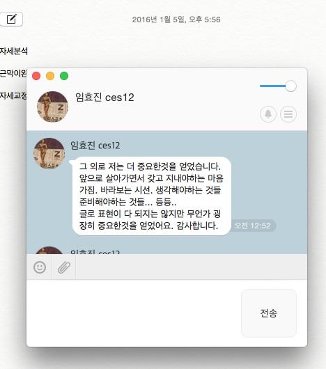 CES KOREA후기 (3).jpg