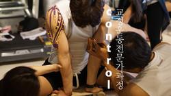 교정운동 CES KOREA (1)