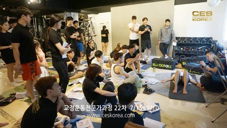 CES KOREA 교정운동전문가 과정 22차 (0)