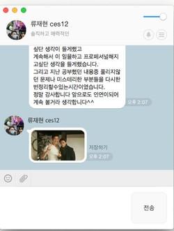 CES KOREA후기 (27).jpg