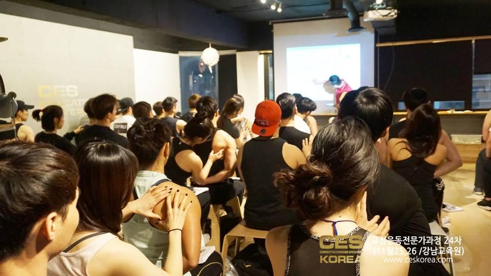 24차 교정운동전문가과정 CES KOREA (4)