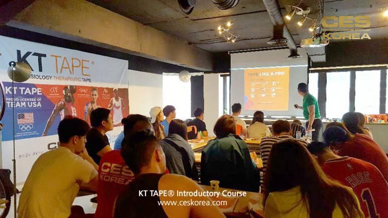 KT TAPE 국제자격과정 CES KOREA (20)