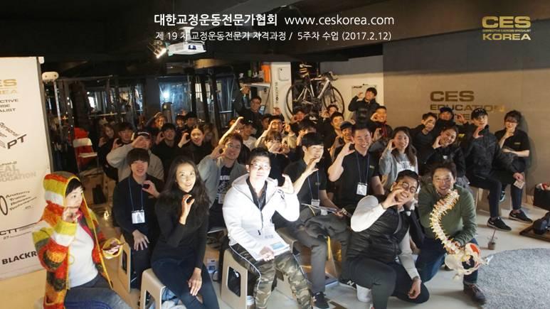 19차 CES KOREA 교정운동전문가 자격과정 5주차 (1)