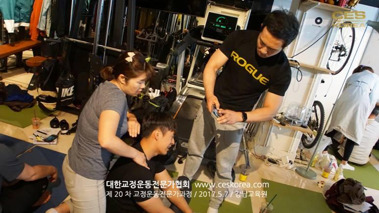 20차 CES KOREA 교정운동 6주차 (33)