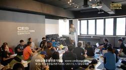 20차 CES KOREA 교정운동 6주차 (27)