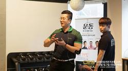 24차 CESKOREA 교정운동전문가 2주차 (19)