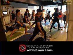 CES KOREA 퍼스널트레이너자격과정 ces ptc 5기 1주차 (15)