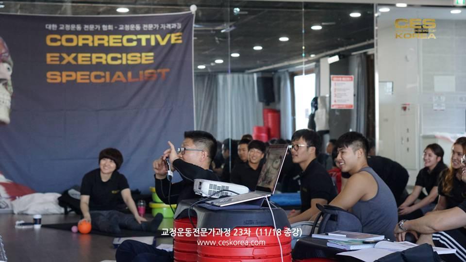 CES24차 CES KOREA 교정운동전문가 (12)