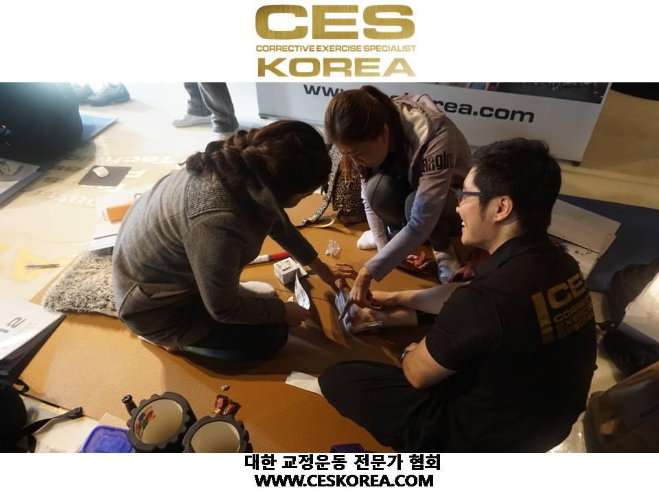 CES KOREA 12기 4주 1 (9).JPG