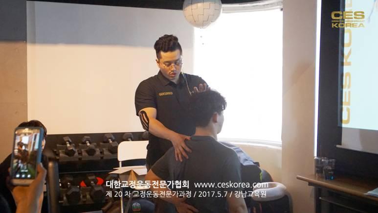 20차 CES KOREA 교정운동 6주차 (26)
