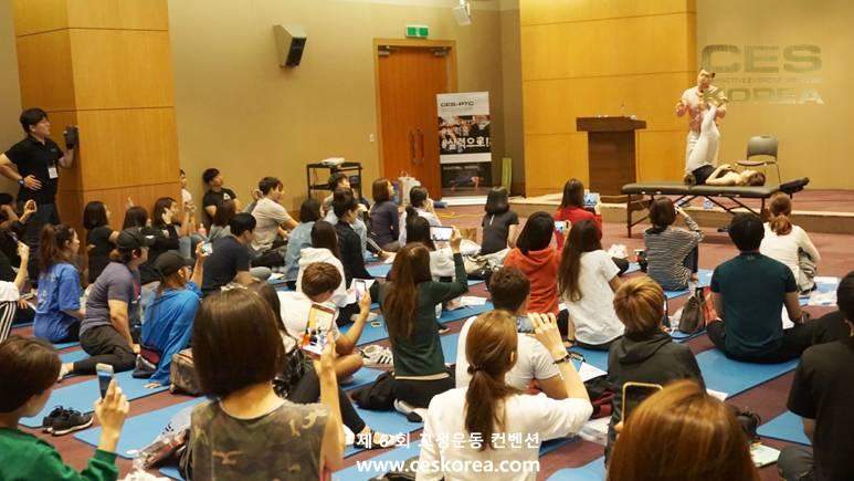 제6회 CESKOREA 교정운동컨벤션 (30)