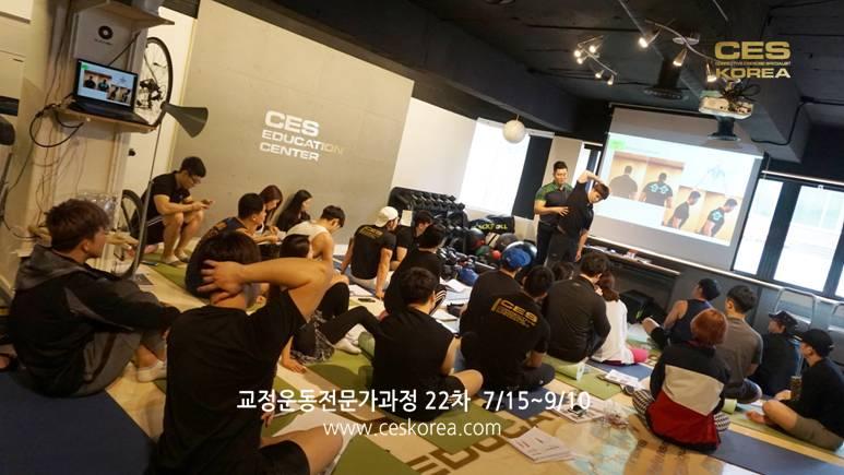 CES24 교정운동전문가과정 종강 (5)