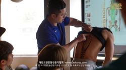 교정운동 CES KOREA (2)