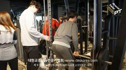 9차 CES PTC 퍼스널트레이너과정 4주차 (5)