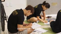 CES KOREA 교정운동전문가 과정 22차 (17)
