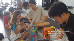 KTTAPE 4차 입문과정 CES KOREA (4)