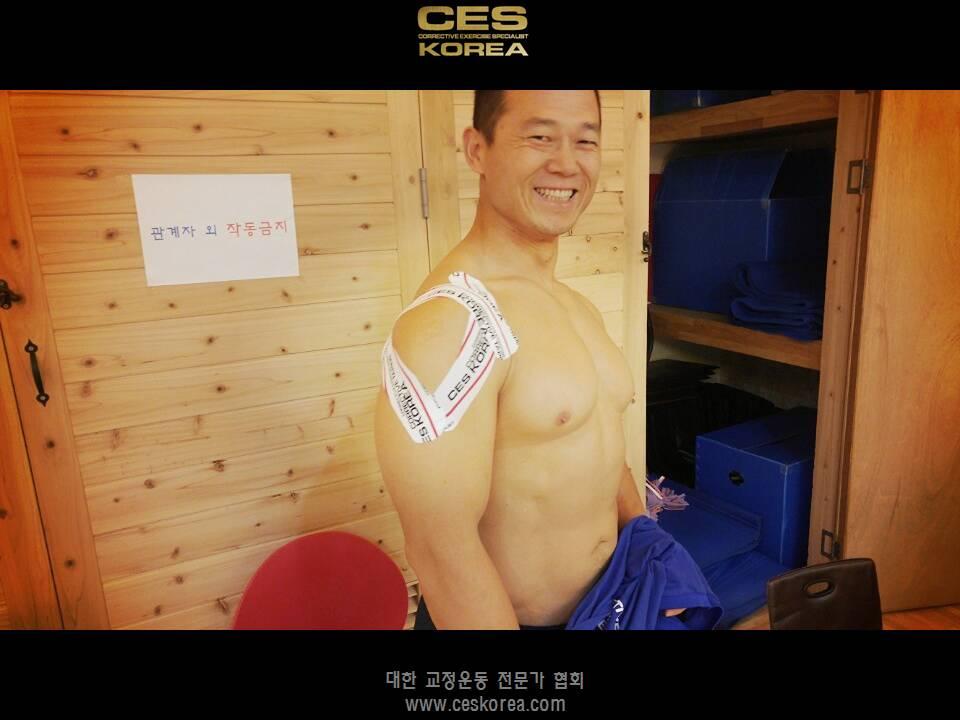 CES KOREA 10기 수료식19.JPG
