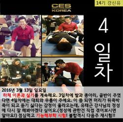 강신유 선생님 19-13