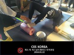 CES KOREA  퍼스널트레이너과정 1월22일 3주차수업 (4).JPG